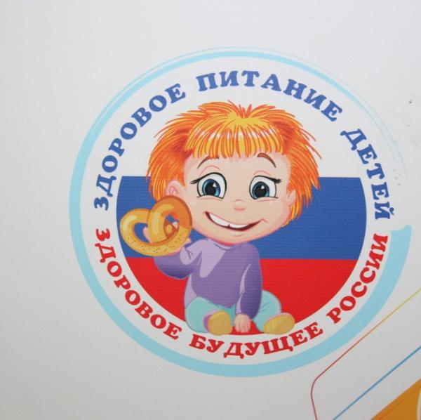 http://feodoujem.crimea-school.ru/sites/default/files/images/image75677392.jpg