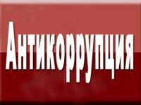 Памятка по привлечению и расходованию благотворительных средств образовательными учреждениями Республики Крым