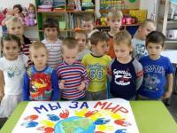 В нашем детском саду прошло мероприятие, проводимое в рамках Дня солидарности в борьбе с терроризмом. Педагоги Коктебельского детского сада провели беседы с детьми  о том, что такое террроризм, как уберечься от него.