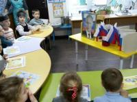 12.12.2017 в Коктебельском детском саду прошли мероприятия, посвященные Дню Конституции РФ