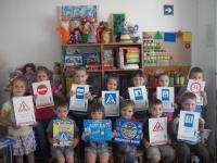 В Коктебельском детском саду «Жемчужинка»прошла Неделя Безопасности