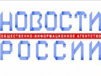 Всероссийская база образовательного потенциала субъектов РФ 2021